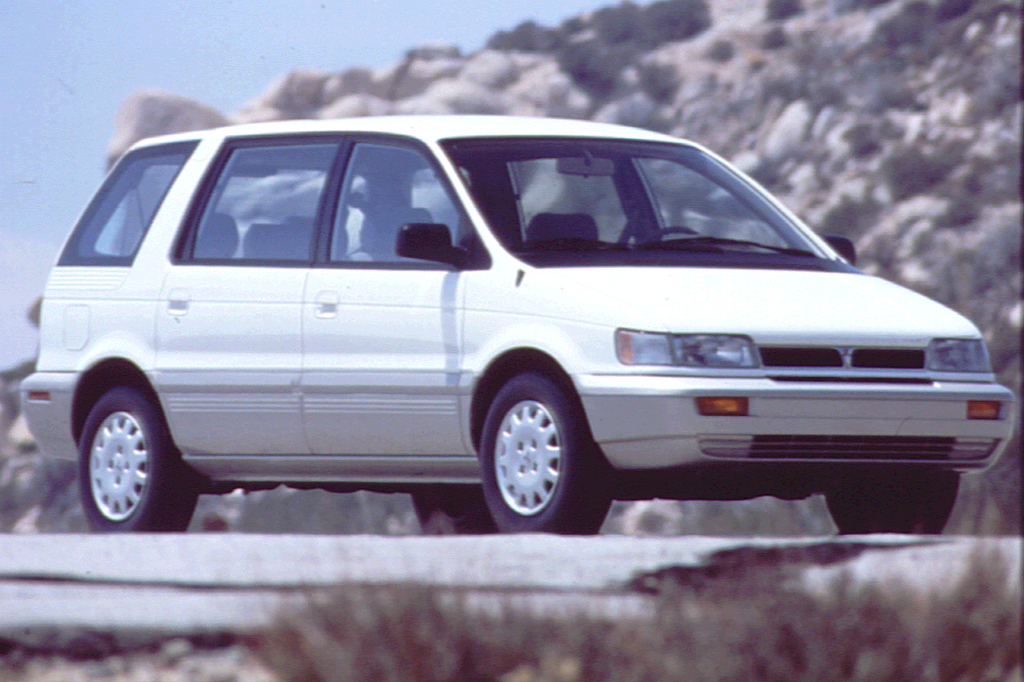 Md additionally Oet furthermore  together with Mitsubishi Mirage Pic in addition Mitsubishi Rvr Orig. on 1993 mitsubishi expo